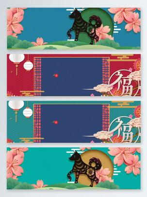 2018 ano novo modelo de fundo de cartaz de vento vintage Primavera Ano novo Estilo retro Banner Fundo Primavera Ano Chinês Imagem Do Plano De Fundo