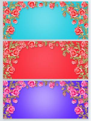 minh họa ngày valentine home , 214, Ngày Lễ Tình Nhân, Hoa Hồng Ảnh nền