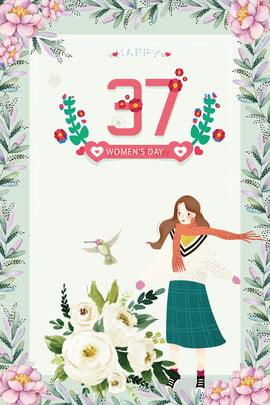 37 girls day goddess festival womens day flowers , Girl Cartoon, 38 Womens Day, Warm Background image
