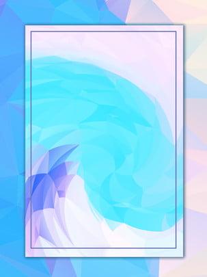 抽象的なファンタジー美しいグラデーション低ポリポスターの背景 , ジオメトリ, アブストラクト, 歪んだ 背景画像