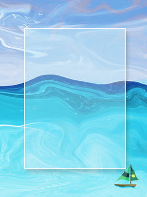 Fundo abstrato oceano Criativo Fundo Abstrato Imagem Do Plano De Fundo