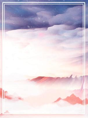 すべての美しい手描きの風と雪のシーンの夢のような空の背景 青い背景 夢のような手描き 夕日を背景 背景画像