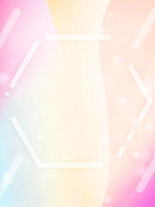 Todas as meninas moda suave gradiente cor blocos poster fundo Forma Geometria Atmosfera Imagem Do Plano De Fundo