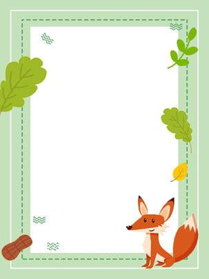動物簡約背景 , 卡通動物, 卡通狐狸, 可愛風 背景圖片