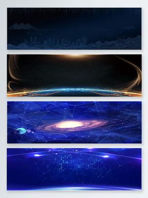 年の授賞式の背景 , インターネットビジネス年会の背景, 企業年会の背景, 企業授賞式業務上の背景 背景画像