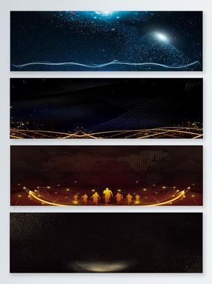 Reunião anual da empresa banner black gold style Reunião Anual Da Imagem Do Plano De Fundo