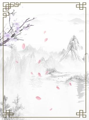 古風なインク風景の背景 , 古代のスタイル, 景観, インク 背景画像