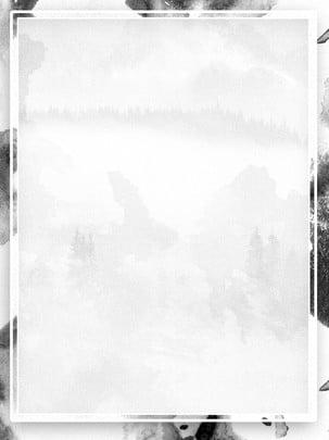 fundo de tinta chinesa preto e branco atmosférico , Fundo De Estilo Chinês, Fundo De Tinta, Fundo Preto Imagem de fundo