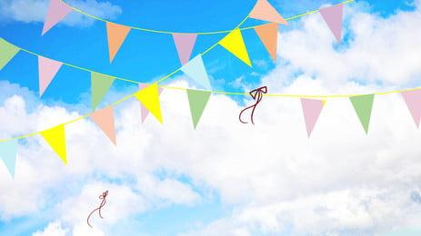 大気の青い空白い雲の旗の背景素材 青い空 白い雲 ホオジロ 背景画像