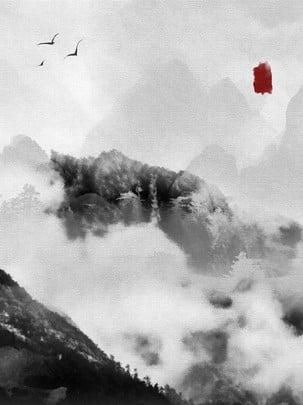 Atmospheric cloud ink landscape fundo do pôster vento chinês Pintura A Tinta Imagem Do Plano De Fundo
