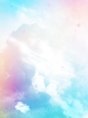 Atmospheric Clouds Beautiful Dream Universe H5 Background, Teenage Girl, Dream, Blue Purple Powder Gradient, Background image