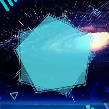 大気宇宙粒子ビジネス技術の背景 , 雰囲気, 宇宙, 星空 背景画像