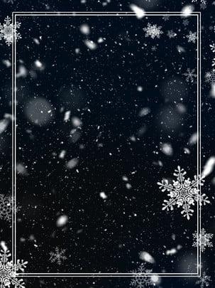 Đêm tưởng tượng khí quyển rơi những bông tuyết nền Bão Tuyết Giấc Hình Nền