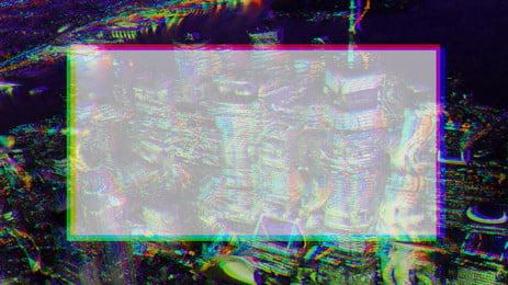 Moda atmosférica neón ciudad escena nocturna arte ppt fondo Fondo ppt Escena nocturna Nocturna Plantilla Del Imagen De Fondo