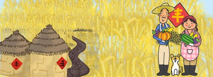 mùa thu nông dân, Thu Hoạch Mùa Thu, Hạt, Gạo Ảnh nền