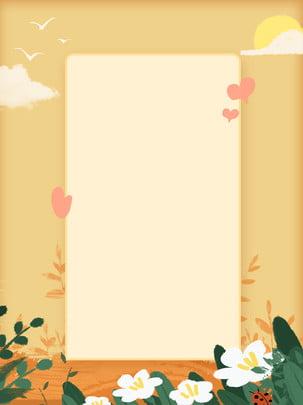 小清新秋季花卉背景 , 小清新背景, 愛心, 秋天 背景圖片
