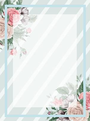 mùa thu xanh nhạt nền hoa rất đơn giản , H5 Nền, Tươi Tỉnh Nhỏ, Quảng Cáo Nền Ảnh nền