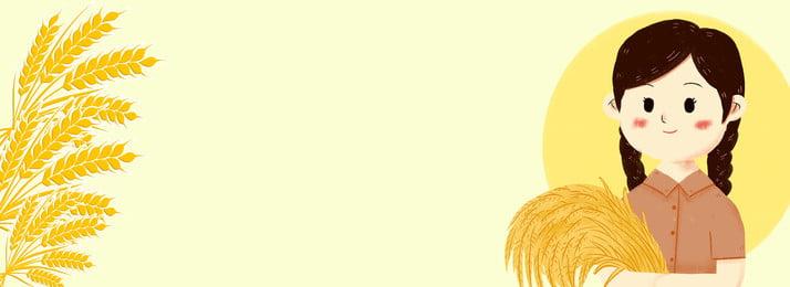 शरद ऋतु लड़की चावल बड़ी फसल पृष्ठभूमि चित्रण पकड़े हुए, शरद ऋतु की फसल, लड़की, चावल पृष्ठभूमि छवि