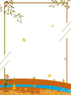 autumn golden background illustration , Fall, Beginning Of Autumn, Golden Background image
