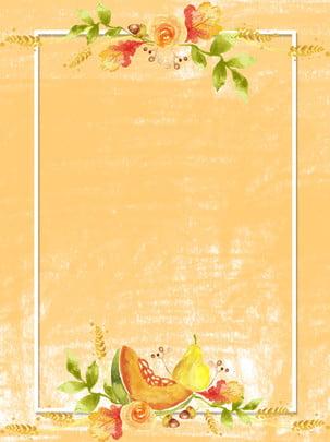 mùa thu hoa nền thực phẩm , Mùa Thu, Thu Hoạch, Hoa Ảnh nền