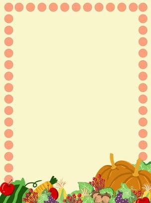 秋天豐收果蔬背景 , 秋天, 果蔬, 西瓜 背景圖片