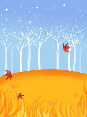 Chất liệu lá mùa thu Lá Phong Vàng Hình Nền