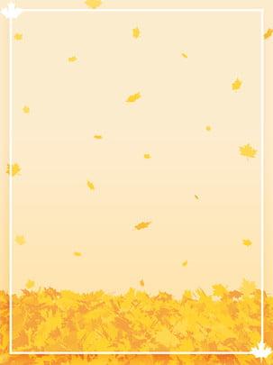 Mùa thu lá đơn giản Mùa Thu Lá Hình Nền
