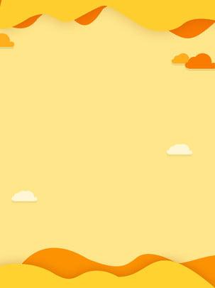 خريف العمر، paper cut، لقب، الخلفية ، تصوير , فصل الخريف, سقط, نمط قطع الورق الصورة الخلفية
