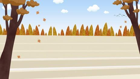 Con đường mùa thu cây lớn vật liệu nền rụng lá Mùa Thu Nền Hình Nền