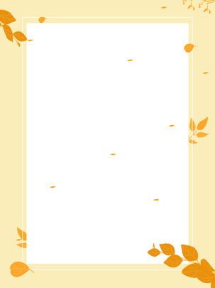 Mùa thu nhỏ rõ ràng phong cách tối giản nền Mùa Thu Rõ Hình Nền