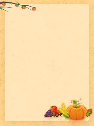 Mùa thu nhỏ chỉ rõ hình nền thực phẩm Mùa Thu Thức Hình Nền