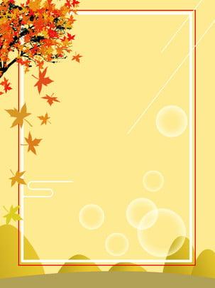 autumn valley deciduous background , Autumn, Fallen Leaves, Maple Leaf Background image