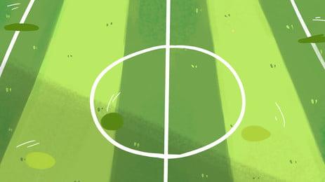फुटबॉल के मैदान का पृष्ठभूमि नक्शा, प्रतियोगिता, फुटबॉल की पृष्ठभूमि, विश्व कप पृष्ठभूमि पृष्ठभूमि छवि