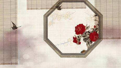 tre lăn rèm red peony grate bướm antique trung quốc nền gió, Tre Cuốn, Đỏ, Hoa Mẫu đơn Ảnh nền