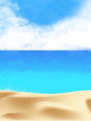 해변 바다 배경 소스 파일 , 하늘, 흰 구름, 해변 배경 이미지