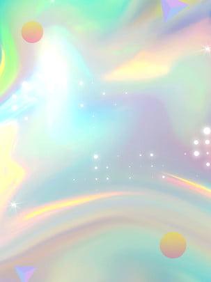 美しくシンプルなレーザーグラデーションの夢の背景 , 美しい, 単純な, レーザー 背景画像