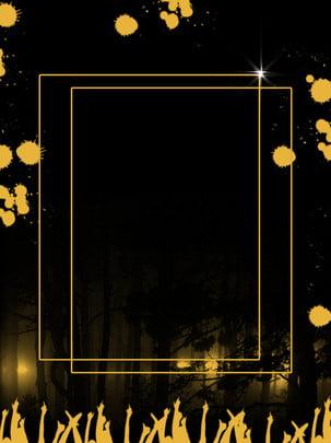 美しくシンプルな光の効果ブラックゴールドビジネスの夢の背景 美しい 単純な ライト効果 ブラックゴールド ビジネス 夢 バックグラウンド 美しくシンプルな光の効果ブラックゴールドビジネスの夢の背景 美しい 単純な 背景画像