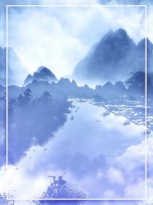mực tầu nước từ trên núi chảy xuống khí quyển Trung Quốc phong Chương trình nền Trung Quốc Phong Hình Nền