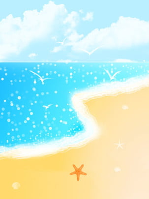 Beautiful Beach Summer Background Material, Hawaii, Seaside, Romantic, Background image