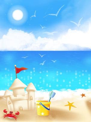 Giấc mơ đẹp bên bờ biển Bầu trời xanh Bên Dương Áp Xanh Hình Nền