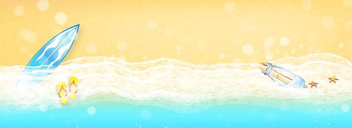 Piękny dryfujący butelki kipieli sztandaru tło Deska surfingowa Butelka dryfu Wish Lato Piękny Ręcznie Surfingowa Butelka Dryfu Obraz Tła