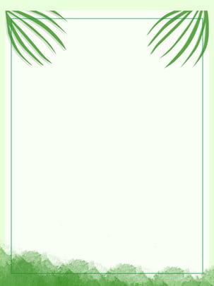 Rõ ràng nền bản đồ nhỏ viridis 唯美 Rõ Ràng Hình Nền