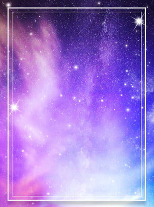 beautiful harajuku style romantic starry purple gradient background , Atmosphere, Beautiful, Romantic Background image