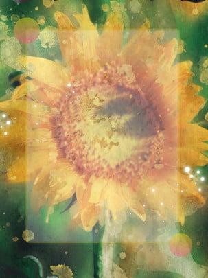 唯美水墨向日葵簡約背景 , 唯美, 水墨, 向日葵 背景圖片