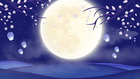 beautiful mid autumn festival flower good moon background material, Blue, Beautiful, Mid-autumn Festival Background image
