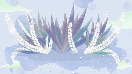 美しい塗装植物バナーの背景素材 広告の背景 塗られた背景 背景素材ダウンロード クリエイティブバナー PSD バナーの背景デザイン PSDの背景素材 新鮮な 塗装材料 手描きのバナーの背景 植物 海藻 海 広告の背景 塗られた背景 背景素材ダウンロード 背景画像