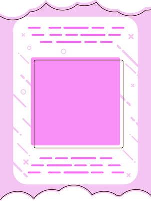 美しいピンクのmbeのミニマリストの背景 , 美しい, ピンク, Mbe 背景画像
