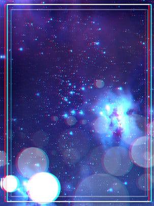 Belo ponto de luz roxa falha vento estrelado cartaz fundo Spot Vento De Imagem Do Plano De Fundo