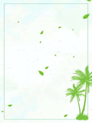 美しい小さな明確なシンプルな緑の葉の背景 , 単純な, 小さな明確な背景, 浮葉 背景画像