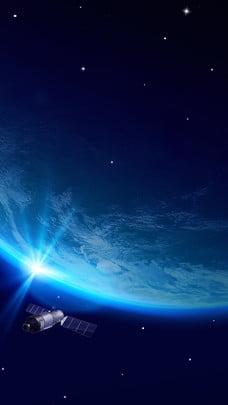 Không gian đẹp thiết kế poster ánh sáng màu xanh Nền Blu ray Không gian Khoa Gian Công Tươi Hình Nền